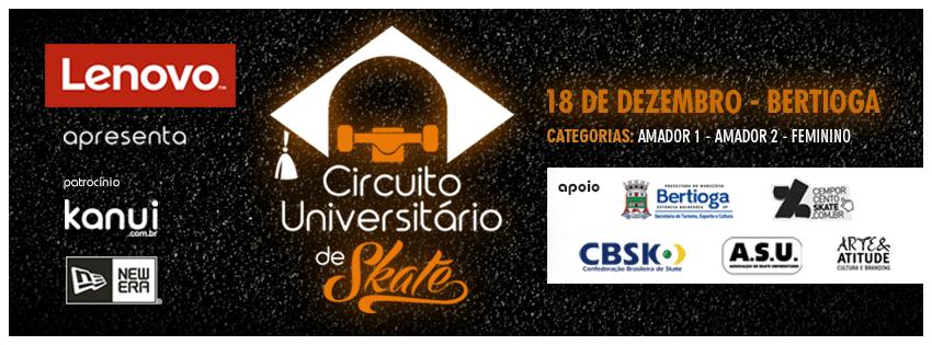 bg_circuito_universitario_skate_2016_facebook-1
